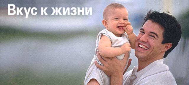 rebenok_na_rykah